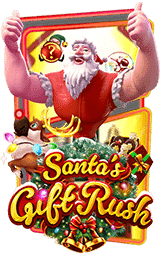 santas-gift-rush