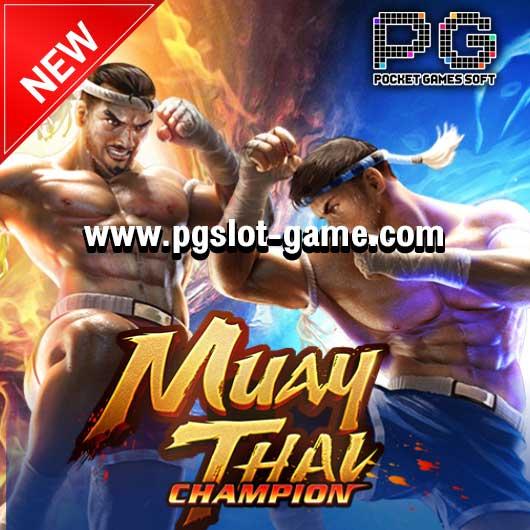 Muay-thai-champion-ปก-min