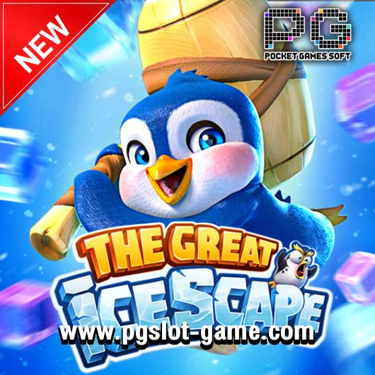 The Great Icescape ปก-min