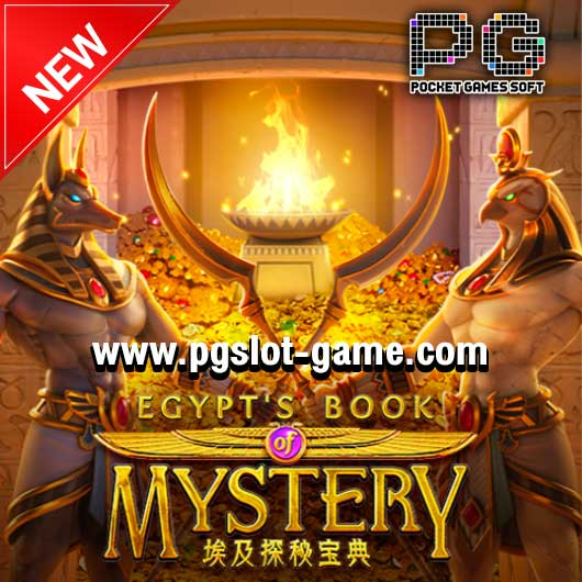 egpt's-book-of-mystery