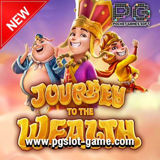 journey-to-the-wealth-ปก-min