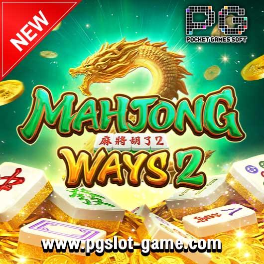 mahjong-ways-2