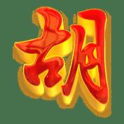 mahjong ways2 s scatter