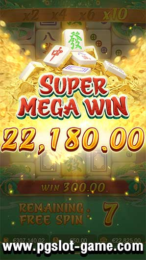 mahjong-ways2_super-megawin