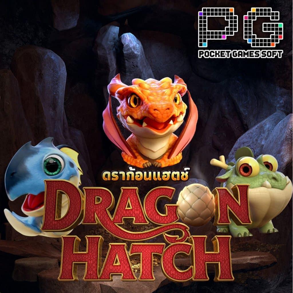 Dragon_Htach