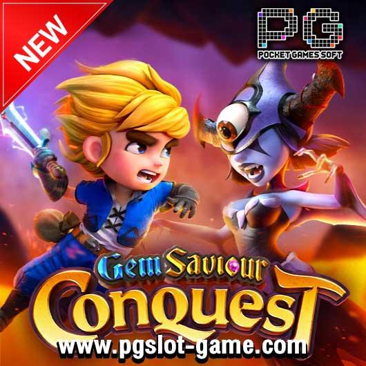 Gem-Saviour-Conquest-min