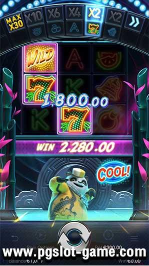 เกมสล็อต Hip Hop Panda BonusMultiplierReel1-min