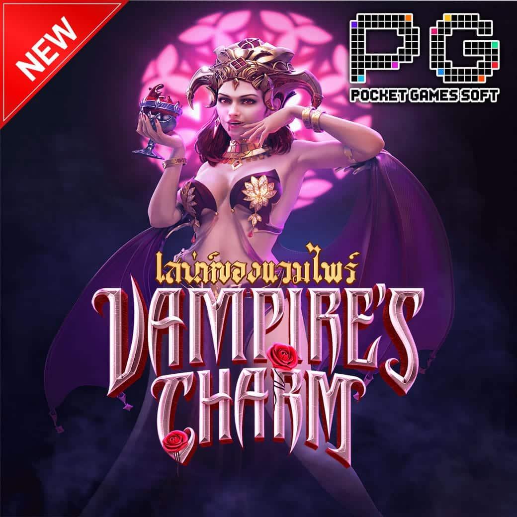 Vampire's-Charm_iconใน-min
