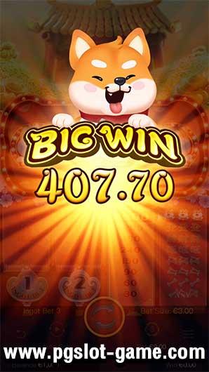 เกมสล็อต Win Win Won Bigwin