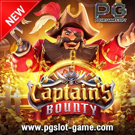 captain's-Bounty-min