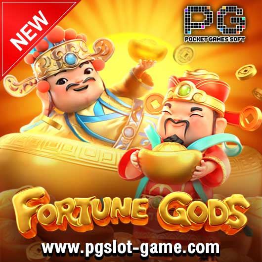 fortune-gods-min