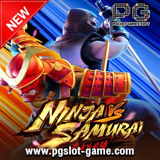 เกมสล็อต ninja vs samurai