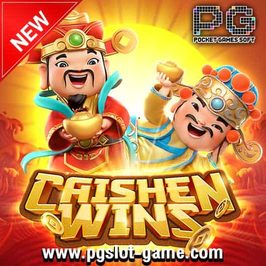 Caishen-Wins-530x530-min
