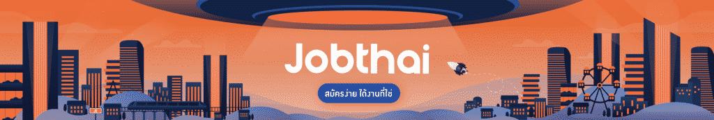 JobThai 1