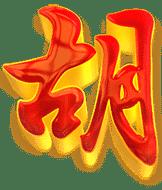 mahjong-ways_s_scatter
