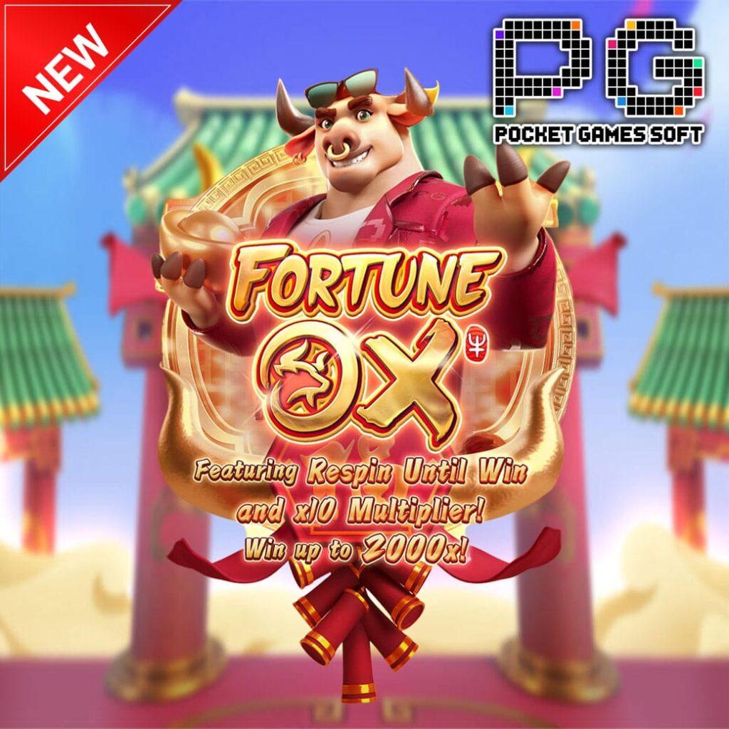 เกมสล็อต Fortune OX
