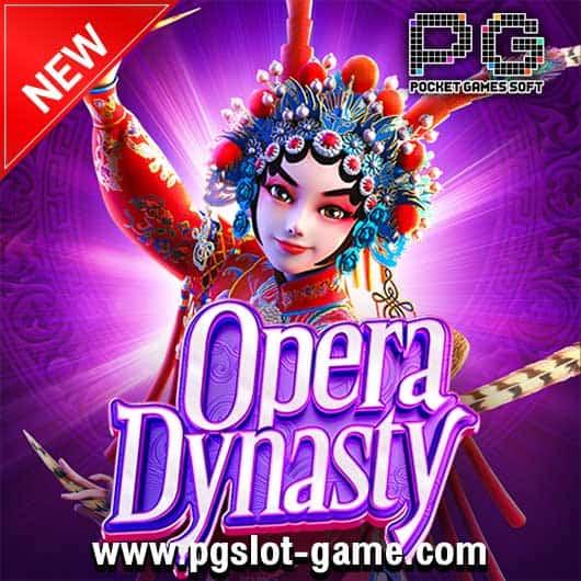 Opera-Dynasty-530x530-min
