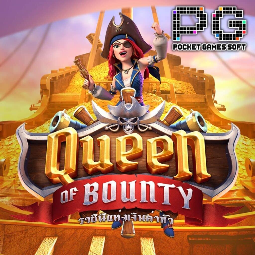 เกมสล็อต Queen of Bounty