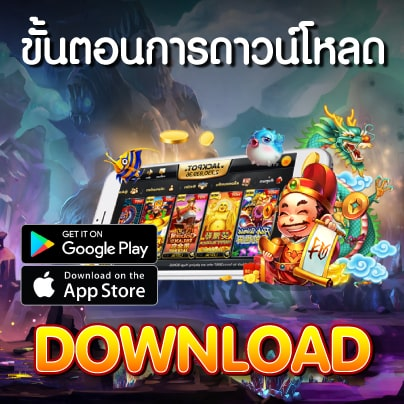 mobile-download