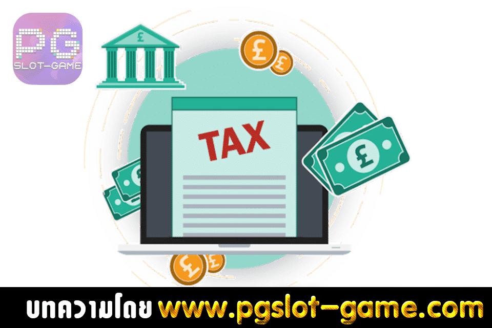 ยื่นภาษี-min (1)