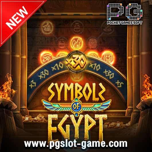 สล็อต-Symbols-of-Egypt-min