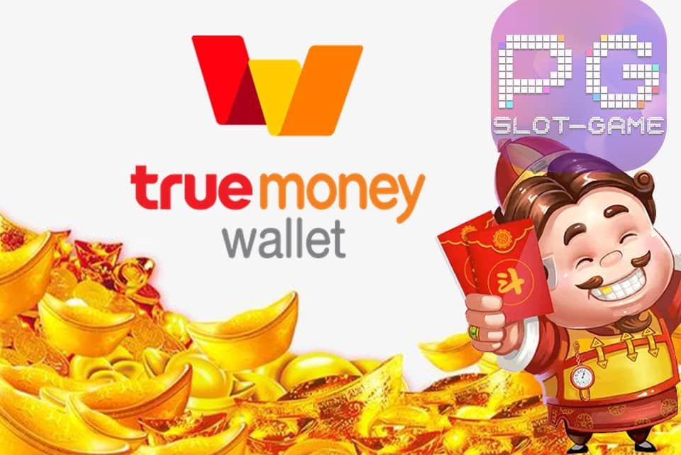 สล็อต wallet เครดิต ฟรี 01