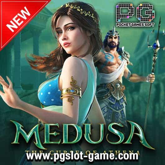 Medusa-530x530-min