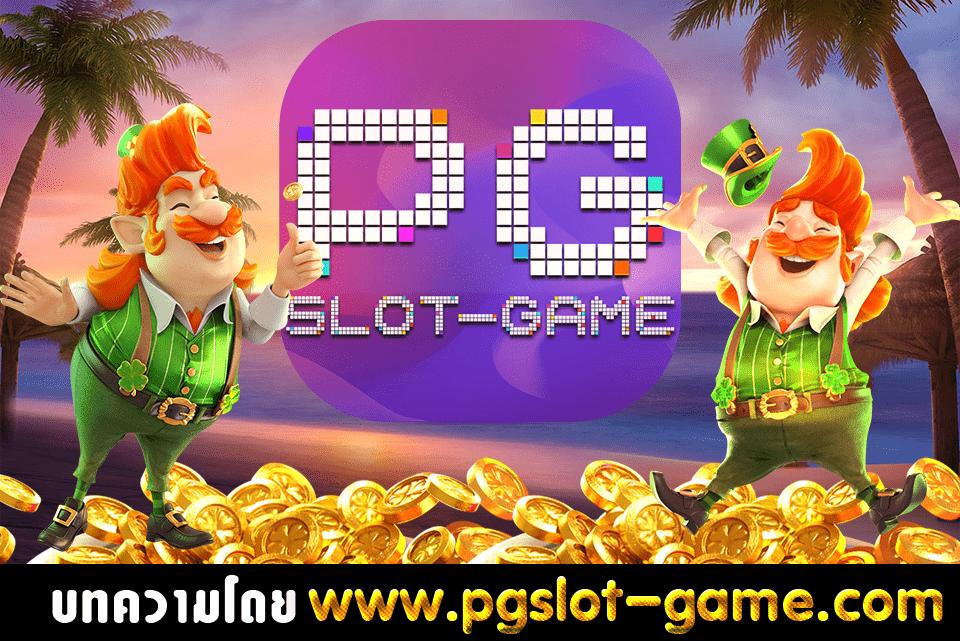 slot24th pg