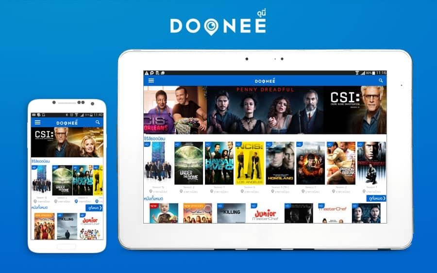 ดูหนังออนไลน์ใหม่ doonee