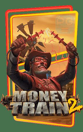 กรอบเกมส์-money-train-2