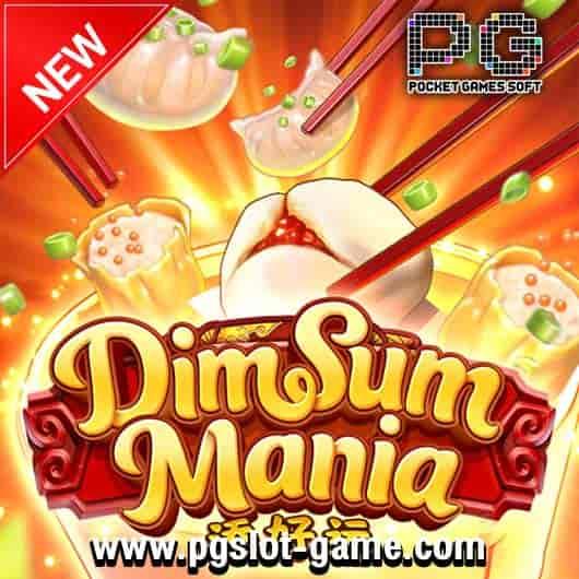 สล็อต-DIM-SUM-MANIA-530x530-min