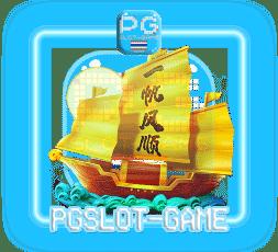 Ways of the Qilin เรือสำเภาสีทอง