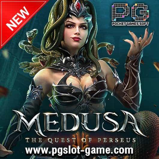 สล็อต Medusa-II-530x530-min