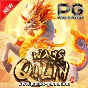เกมสล็อต Ways of the Qilin