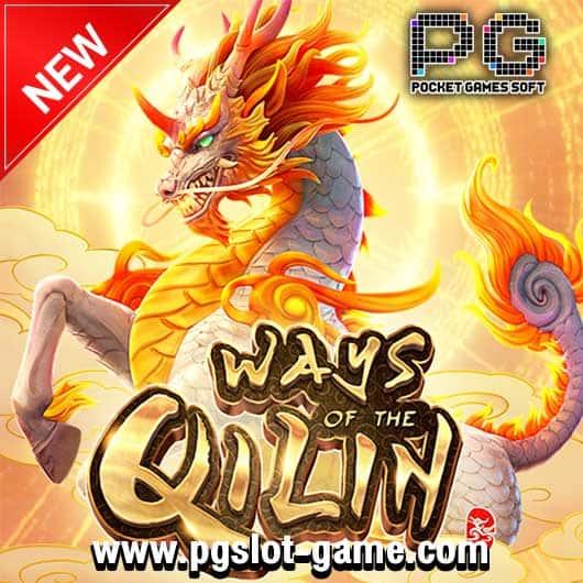 Ways-of-the-Qilin-new
