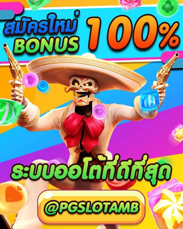 banner-pg-slot-M
