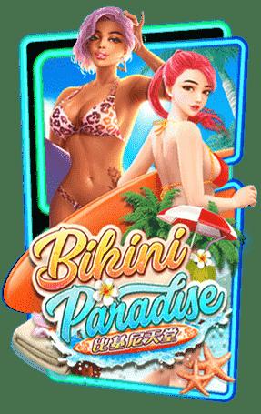 bikini-paradise