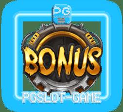 bonus-Money-Train-2