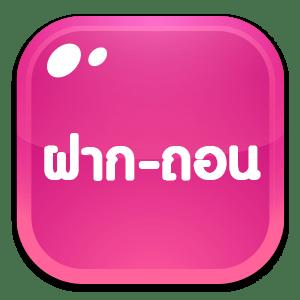 btn-deposit-withdraw