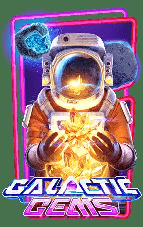 galacticgems