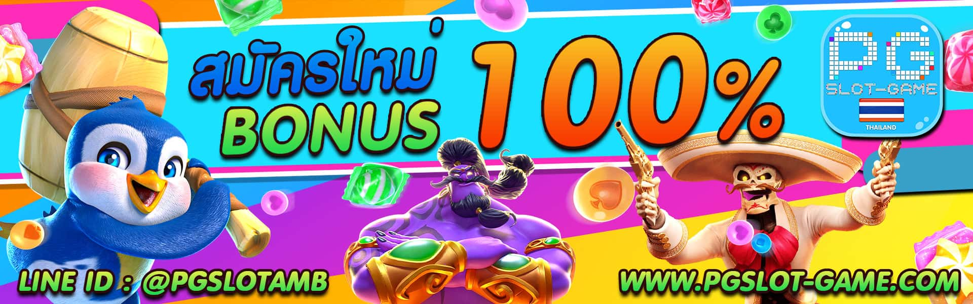 pgslot-Candy-banner