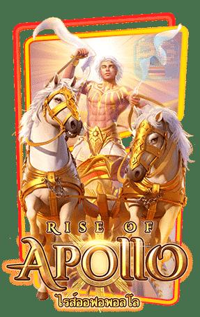 กรอบเกมส์-Rise-of-Apollo