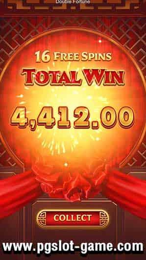 เกมสล็อต-Double-Fortune-298x530-min