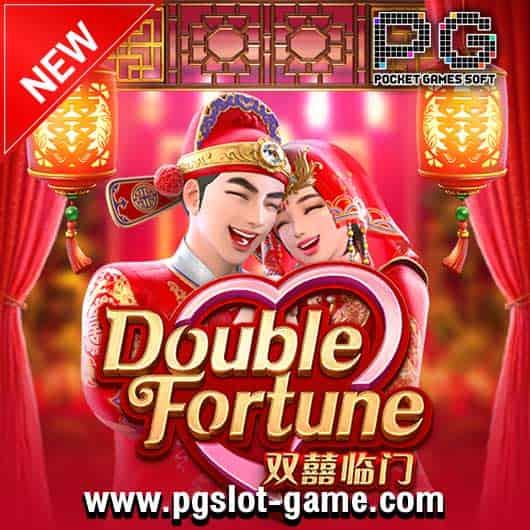เกมสล็อต-Double-Fortune-min