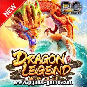 เกมสล็อต-Dragon-Legend-530x530-1