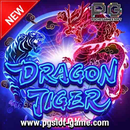 เกมสล็อต-Dragon-Tiger-Luck-530x530-min