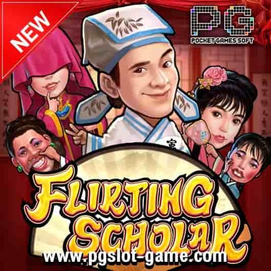 เกมสล็อต-Flirting-Scholar-530x530-min