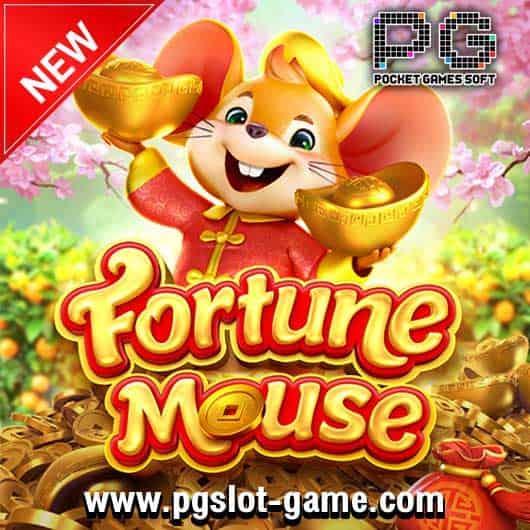 เกมสล็อต-Fortune-Mouse-530x530-min