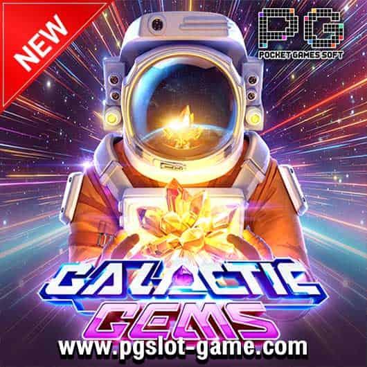 เกมสล็อต-Galactic-Gems-530x530-min
