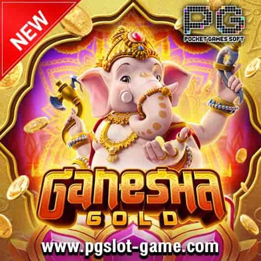 เกมสล็อต-Ganesha-Gold-530x530-min